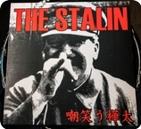 The Stalin Sakhalin Smile Absolute Power JAPAN THREE 1999