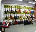 GuitarSIB | 1