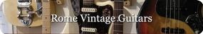 Rome Vintage Guitars
