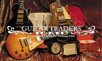 guitar tokyo naoki