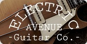 Electric Guitar Avenue